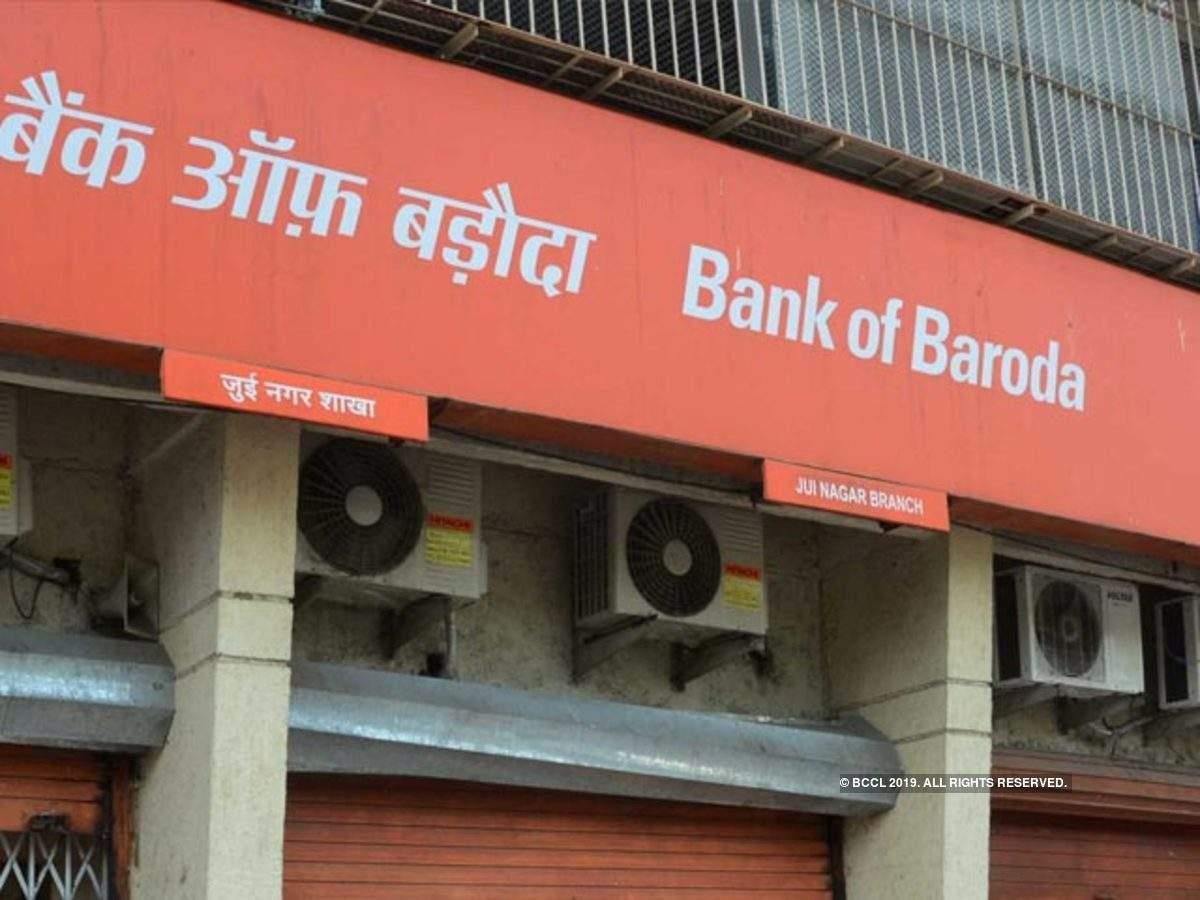 bank of baroda head office ahmedabad