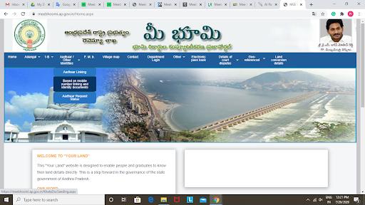 meebhoomi-mobile-linking