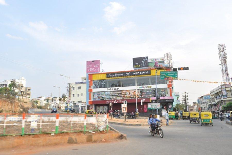 government hospitals nagarabhavi bangalore