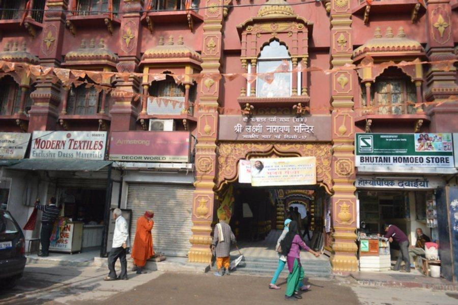 united bank of india near malviya nagar delhi