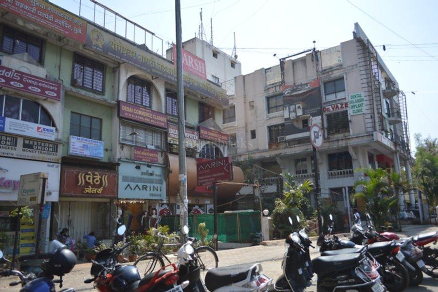 Borse nursing home kothrud pune : Photos of market in kothrud pune magicbricks