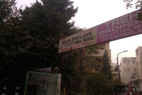 Terrific Maya Enclave In Hari Nagar New Delhi By Delhi Development Download Free Architecture Designs Itiscsunscenecom
